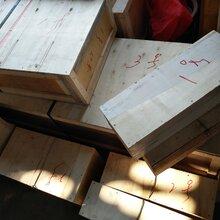 質量好的回轉窯密封裝置國內屬碩晟圖片