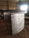 碳硅鋁復合板廠家供應