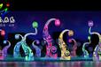 燈光展藝術動感燈光秀動感燈光秀造型設計商家