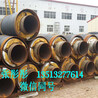 优质预制直埋保温钢管厂家货源充足