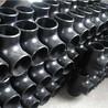 碳钢三通,国标碳钢三通,三通厂家联系方式