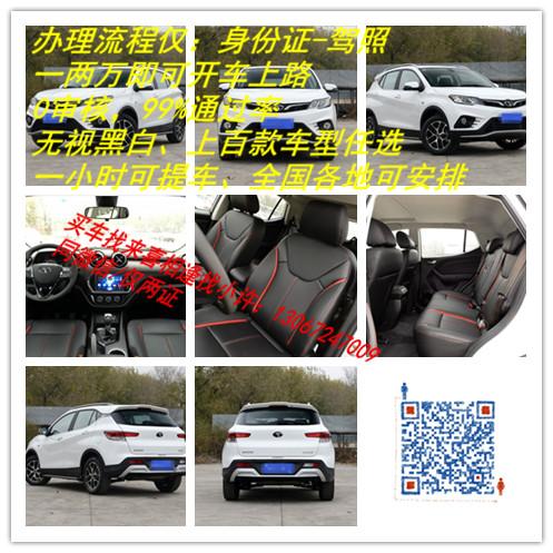 徐州喜相逢跑滴滴网约车行车记录怎么用过户需要什么手续