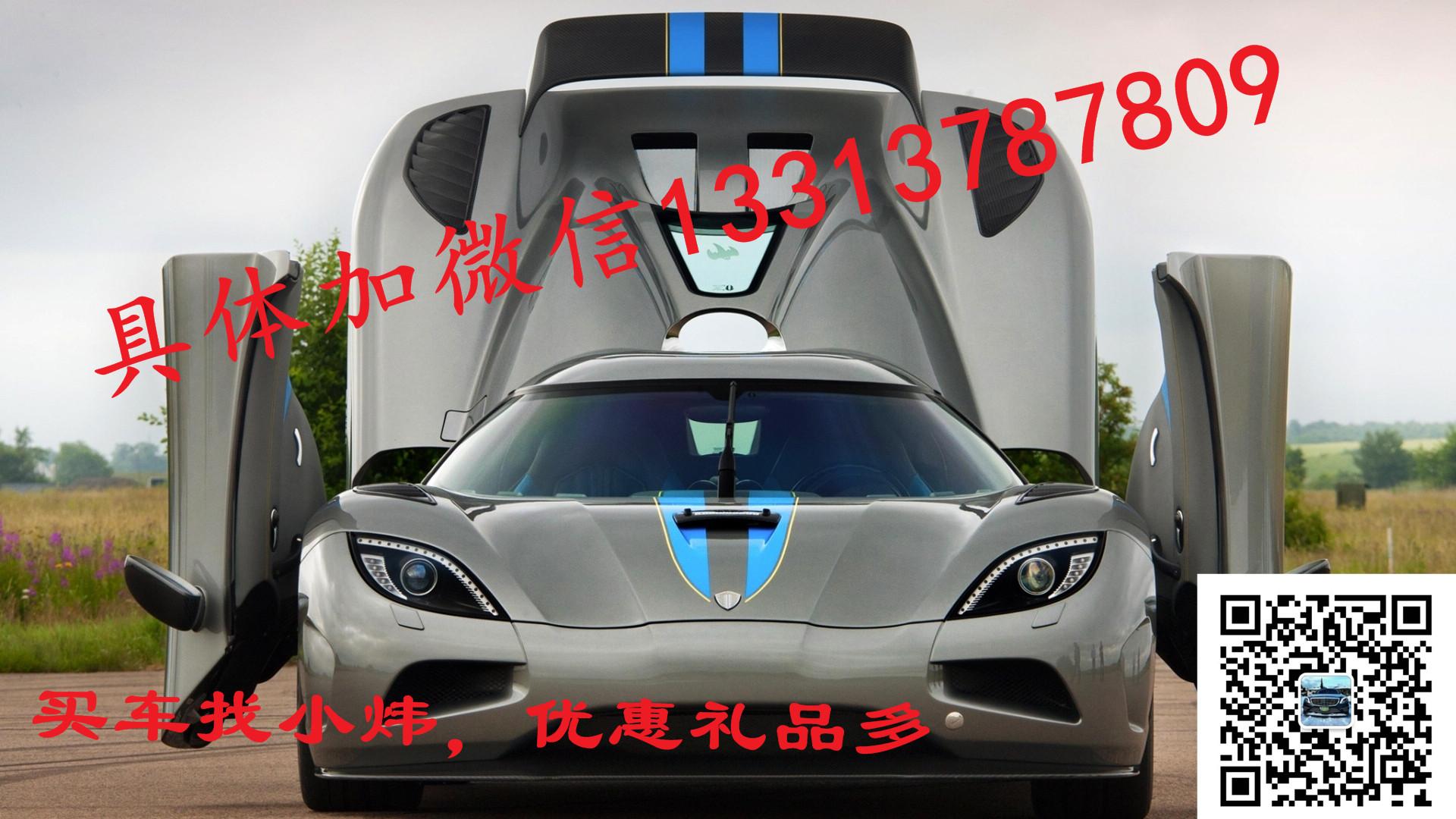 毕节喜相逢开走吧购车底盘重要还是发动机重要为什么北京车子这么便宜