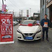 深圳喜相逢汽车品牌丰田凯美瑞纯白户可以办理吗