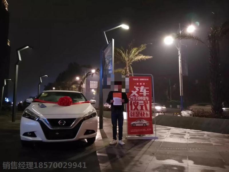 菏泽喜相逢毛豆新车帮您实现购车梦马自达CX-4以租代购正规公司