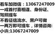 福建喜相逢集團-上海喜相逢汽車服務股份有限公司上海喜相逢分公司