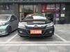 銀川樂風喜相逢汽車服務股份有限公司