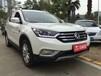 吳忠邁銳寶XL喜相逢汽車服務股份有限公司