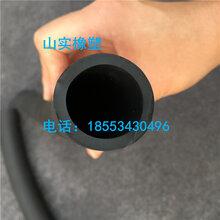 三元乙丙橡胶管器械表面装饰管护套耐低温耐磨损橡胶软管图片