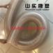 德州木工機械除塵軟管pu鋼絲吸塵管聚氨酯風管4寸/6寸/8寸廠家