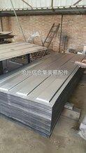 集装箱顶板,集装箱专用顶板,沧州信合大量供应集装箱配件