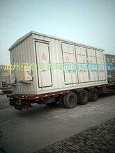 新能源预制舱,特种集装箱价格,沧州预制舱厂家供应箱式变电站外壳