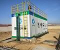 一体化污水处理设备集装箱外壳定制认准沧州信合集装箱厂家