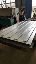 集装箱瓦楞板顶板侧板镀锌瓦楞板装饰墙板波纹板厂家直销