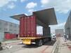 全新電動液壓飛翼集裝箱定制,滄州信合集裝箱廠家