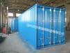 滄州信合集裝箱制造有限公司按需定做合理報價