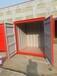 小型設備集裝箱特種集裝箱定制廠家滄州信合