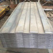 集装箱配件厂家定做集装箱顶板,2370五浪圆头顶板