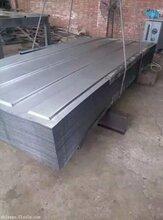 集装箱顶板,2370/2920长集装箱顶板沧州信合集装箱厂家