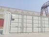 設備箱特種箱電氣箱滄州信合集裝箱生產廠家供應