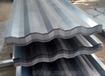 滄州集裝箱板材供應廠家加工定制集裝箱瓦楞板集裝箱頂板