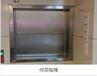 哈尔滨酒店传菜电梯