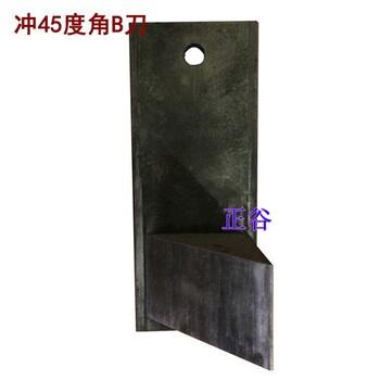 钢板冲孔器圆管冲弧19对19冲弧口管对接正谷机械