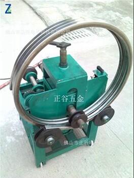 椭圆管弯管弯弧机一次成型数控多轮数控大棚弯管机