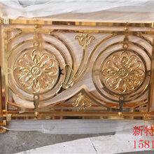 铜艺楼梯护栏高度标准弧形楼梯铜雕花艺术栏杆装饰参照图片