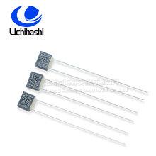 日本内桥Estec温度保险丝SJ145℃0.8A250V方形温度保险丝供应