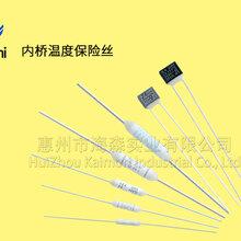 原装日本UchihashiEstec内桥温度保险丝X22115℃3AAC250V方形温度保险丝