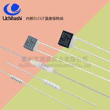 供应UMI内桥热熔断温度保险丝32X-L