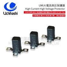电池组二次保护器SCP供应日本UCHIHASHI内桥