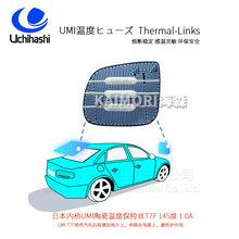 汽车后视镜加热膜温度保险管,原装UMI内桥T7F供应AC250V145度1A图片