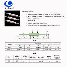 日本UMI内桥代理商,惠州海森实业专营图片