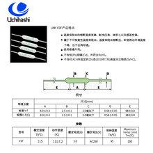 日本UCHIHASHI内桥授权代理商,惠州海森实业供应