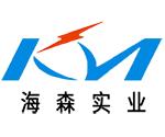 惠州市海森实业有限公司