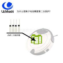锂离子电池用二次保护器