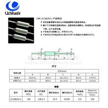 电动工具热熔断器UMI保险丝LE138,142度,15A图片