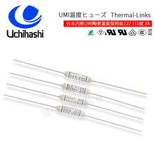 日本内桥授权代理供应UMI温度保险丝122图片