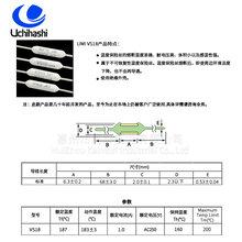 UMI日本内桥VS18温度保险丝,187度热熔断体图片