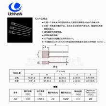 供应UCHIHASHI日本内桥,X2X方形温度保险丝