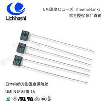 UMI热熔断体,内桥超温保护器,方形温度保险丝N2F