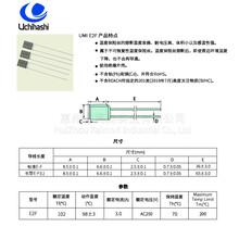 日本UCHIHASHI内桥温度保险丝E2F,102度3A,冰箱除霜过热保护