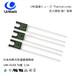 螺絲固定型HU0X溫度保險絲,日本內橋Uchihashi品牌