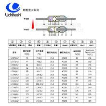 142度金属外壳颗粒温度保险丝LE138-L,日本内桥UMI图片