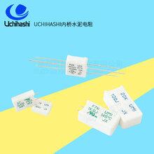 UMI内桥热熔断电阻/温度保险丝电阻/水泥电阻F7K102J14-X