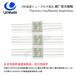 日本PSE電熱毯水泥電阻器F2R361J10