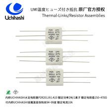 電熱毯電流超負荷保護,P2R201J91A-10內橋溫度保險絲電阻器圖片