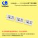 A5MC-100JK日本內橋UMI水泥電阻器